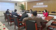 中国农机院:统筹推进复工复产 全面助力春耕农业生产