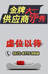 3左侧图片广告-农副加工机械