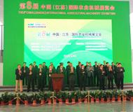 第八届中国(江苏)国际农机展抢先看--中国农机网