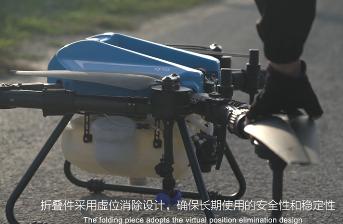 啟飛智能Q10植保無人機