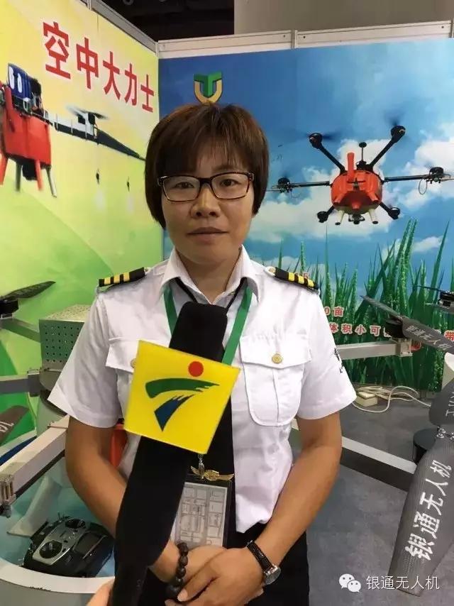 和合资管:南京理工年夜学泰州科技学院无人机协会正式建立2018年9月26日