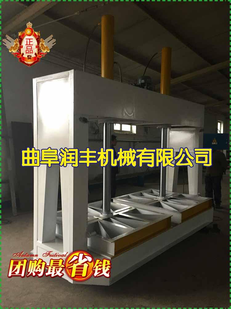 rf 供应木工压板机 木工冷压机厂家_农副加工机械___.