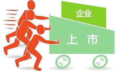 江西省对改制上市农业企业加大扶持力度