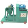 供应制棒机煤棒机炭粉成型机烧烤专用炭粉压球机煤炭压片机炭化炉