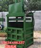 QH-DB铁渣铁丝压缩机 河南废金属打包机 压缩铝屑铁丝易拉罐压缩机